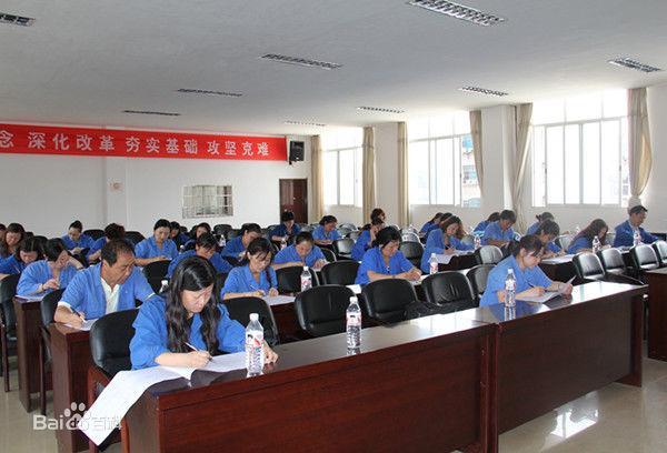 贵州铝厂职工大学