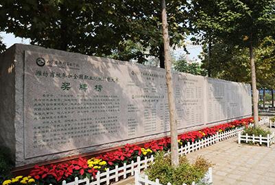 贵州省职业技术学校2019年招生简章