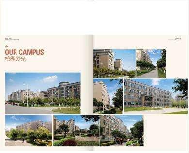成都信息工程大学银杏酒店管理设计学院招生办联系电话