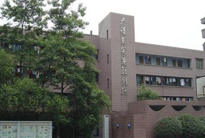 新都卫生职业学校2019年招生简章