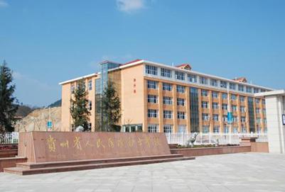 贵州省人民医院护士学校2019年招生简章