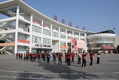绵阳科学城职业中专学校2019年招生简章