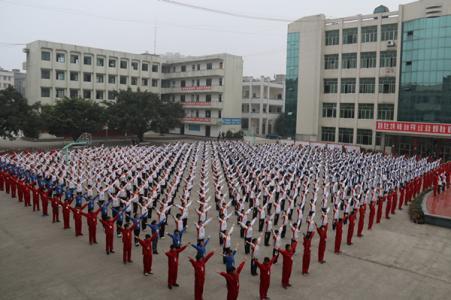 夹江县云吟职业中学校2019年报名条件
