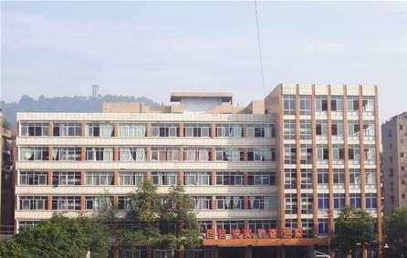 四川省宜宾卫生学校2019年报名条件