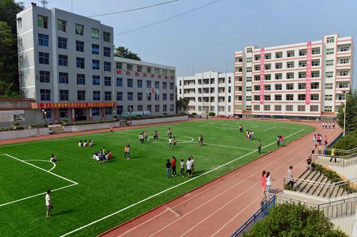 平昌县职业中学宿舍条件怎么样?