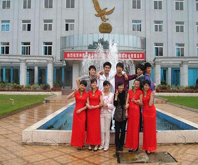贵阳市女子职业、旅游学校2019年招生简章