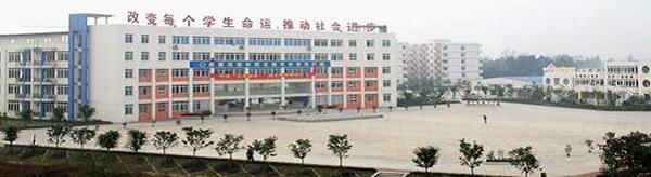 2019年四川红十字卫生学校招生要求介绍