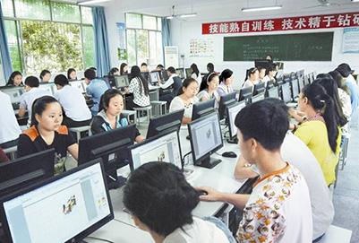 福泉市职业高级中学2019年招生简章