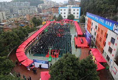 贵阳市新华电脑学校2019年招生简章