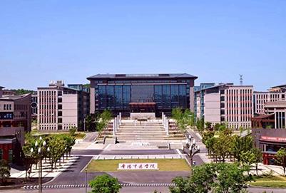 贵州中医药职业学校2019年招生简章【官宣】