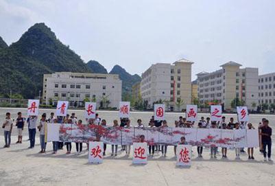 长顺县中等职业技术学校(长顺职校)2019年招生简章
