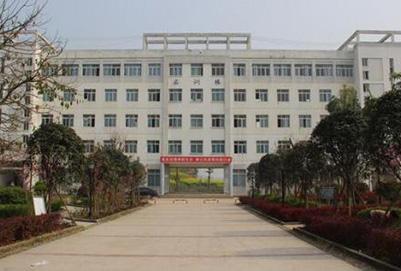 重庆市垫江县第一职业中学校2019年招生简章