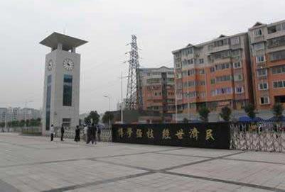 重庆市医药经贸学校2019年招生简章-专业招生计划