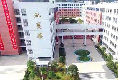 贵州省福泉中学怎么样?好不好?